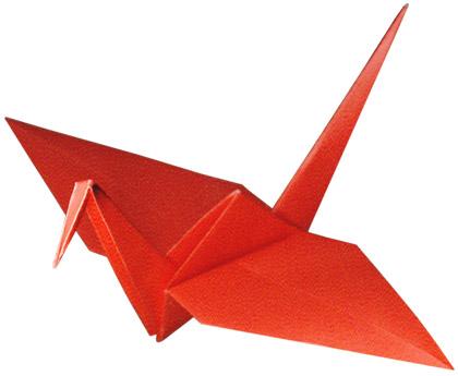 Журавлик – оригами, с которого