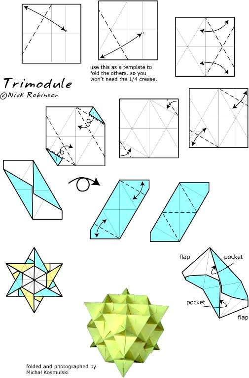 Модульное оригами видео: