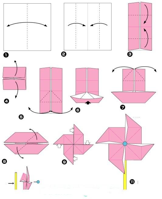 Оригами сборка ветряной