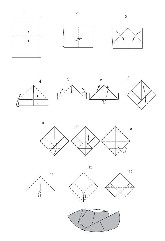 простые оригами схемы