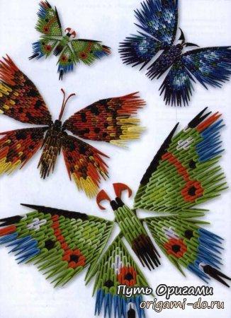 модульное оригами бабочка пошаговая инструкция - фото 5