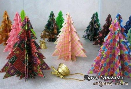 В Новый год с оригами