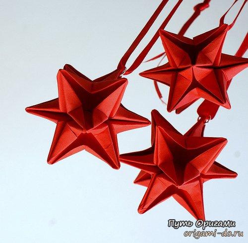 Кусудама Рождественская звезда