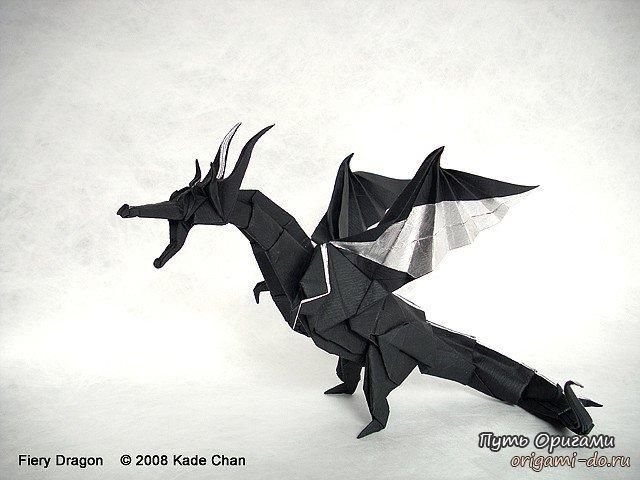Оригами Огненный дракон
