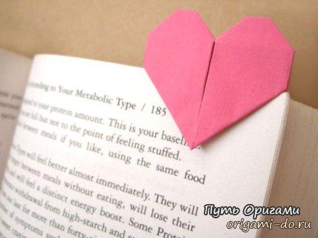 Красивая и простая закладка для книги