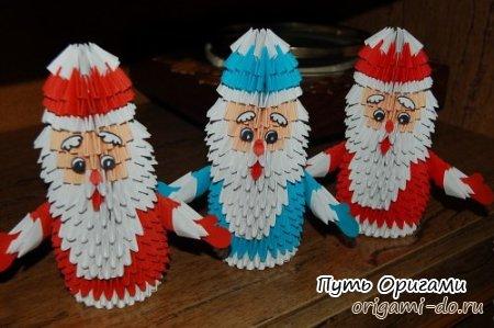 Деды Морозы в разных техниках оригами