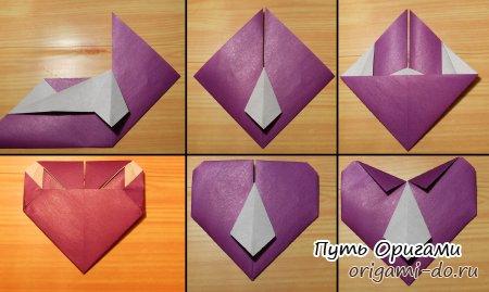 "Оригами сердце для мужчины "" Путь Оригами"