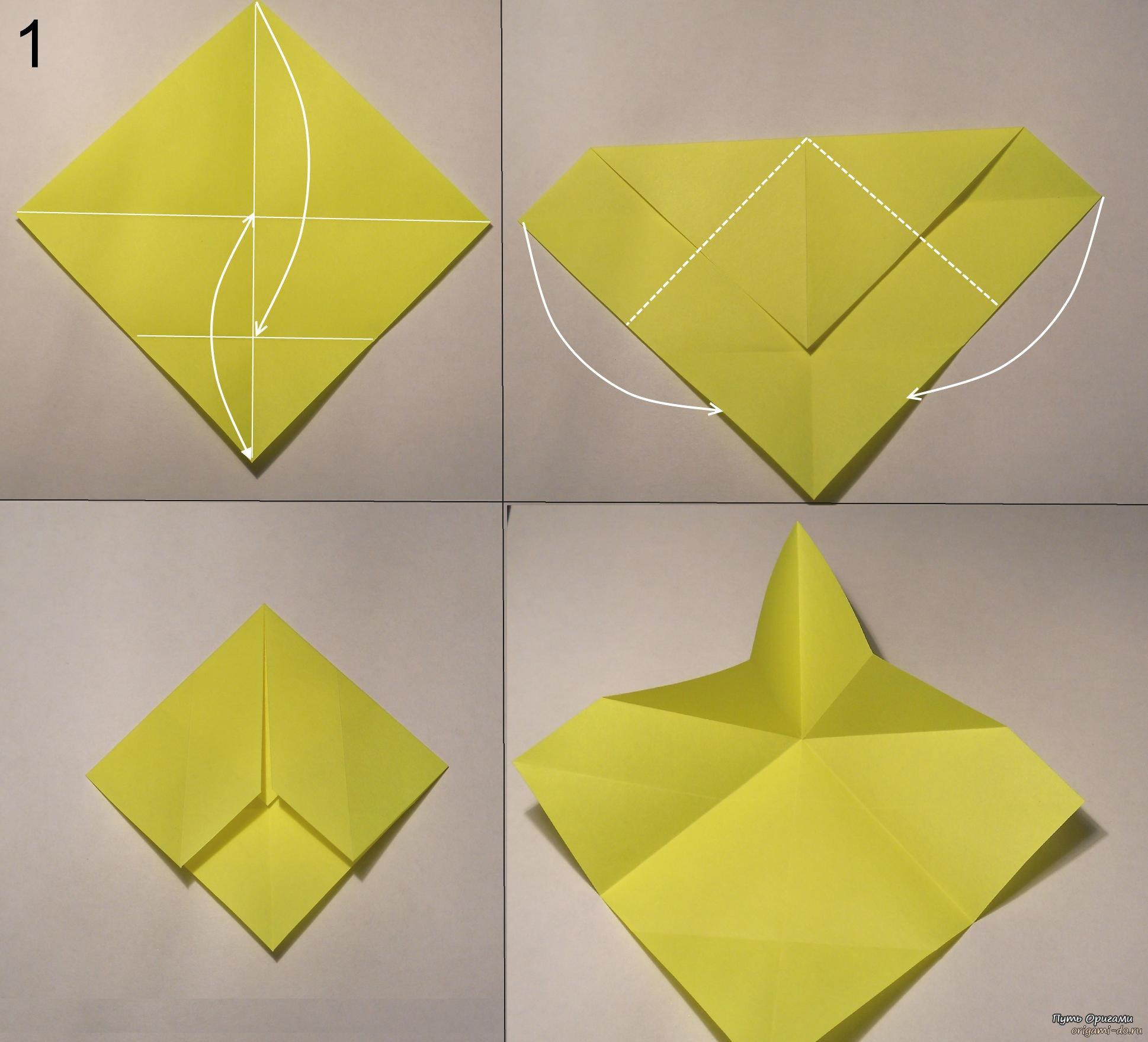 котёнок оригами схема 1.