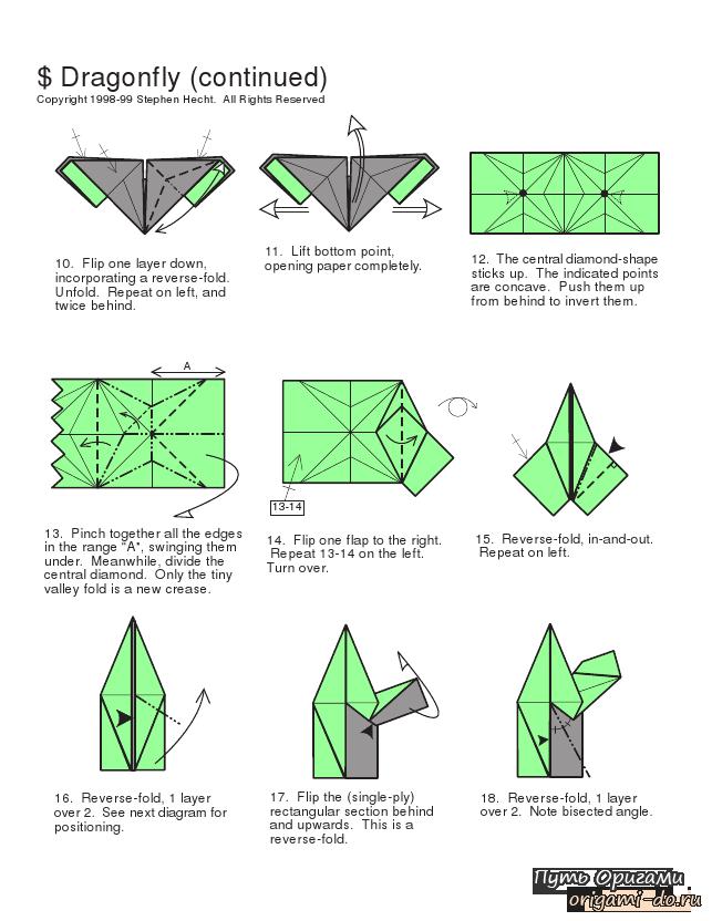 Мастер класс оригами по