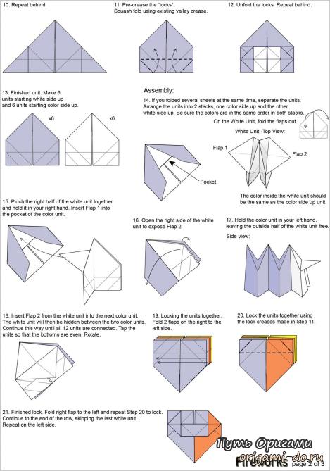 Как сделать оригами для зимы из бумаги - Cvety-iren.ru