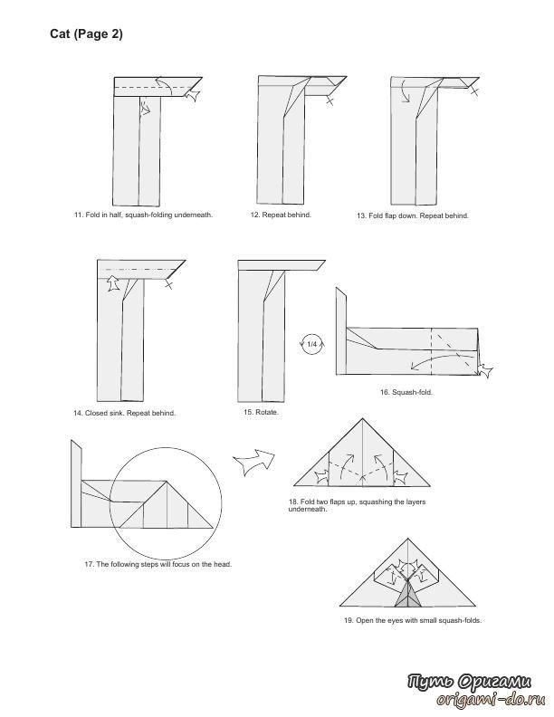 Оригами кот – средняя
