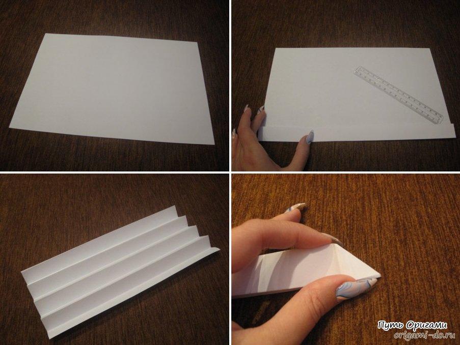 Как сделать оригами веер