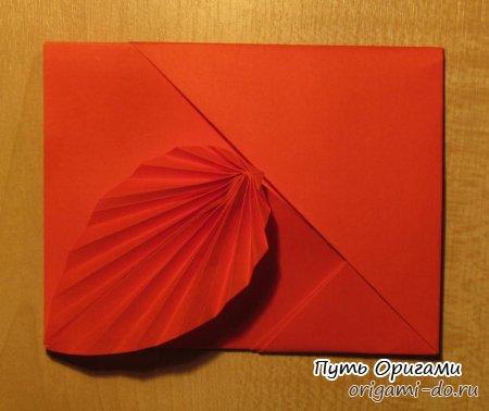 конверта с листиком.