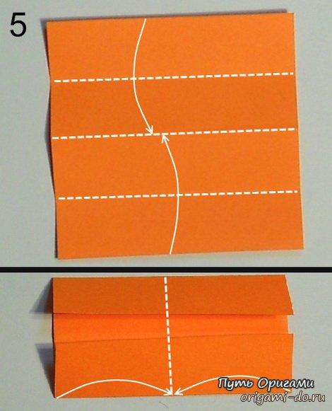 схема 5 оригами тюльпана.