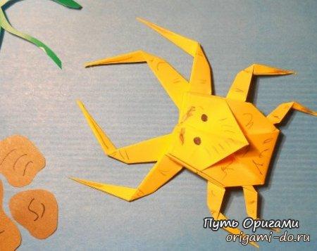 Схема оригами по сборке краба-паука