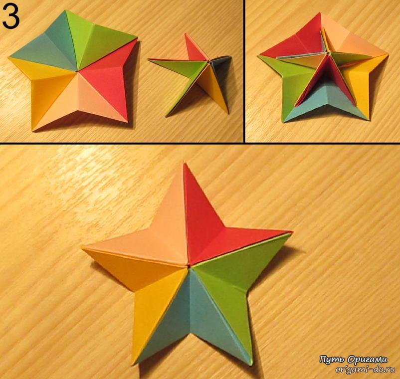 Ну, а для тех, кто потерялся на каком-то шаге сборки, предлагаем подробный видео урок, чтобы ваша оригами звезда все...