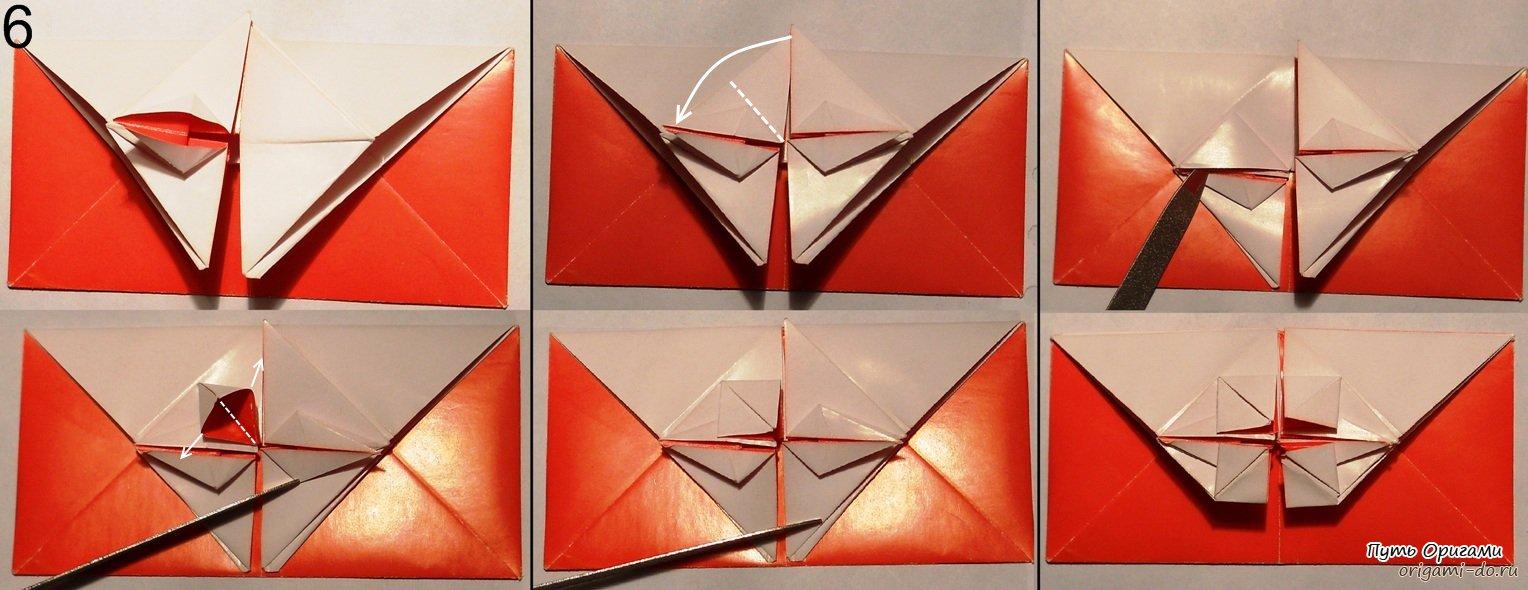 """,""origami-blog.net"