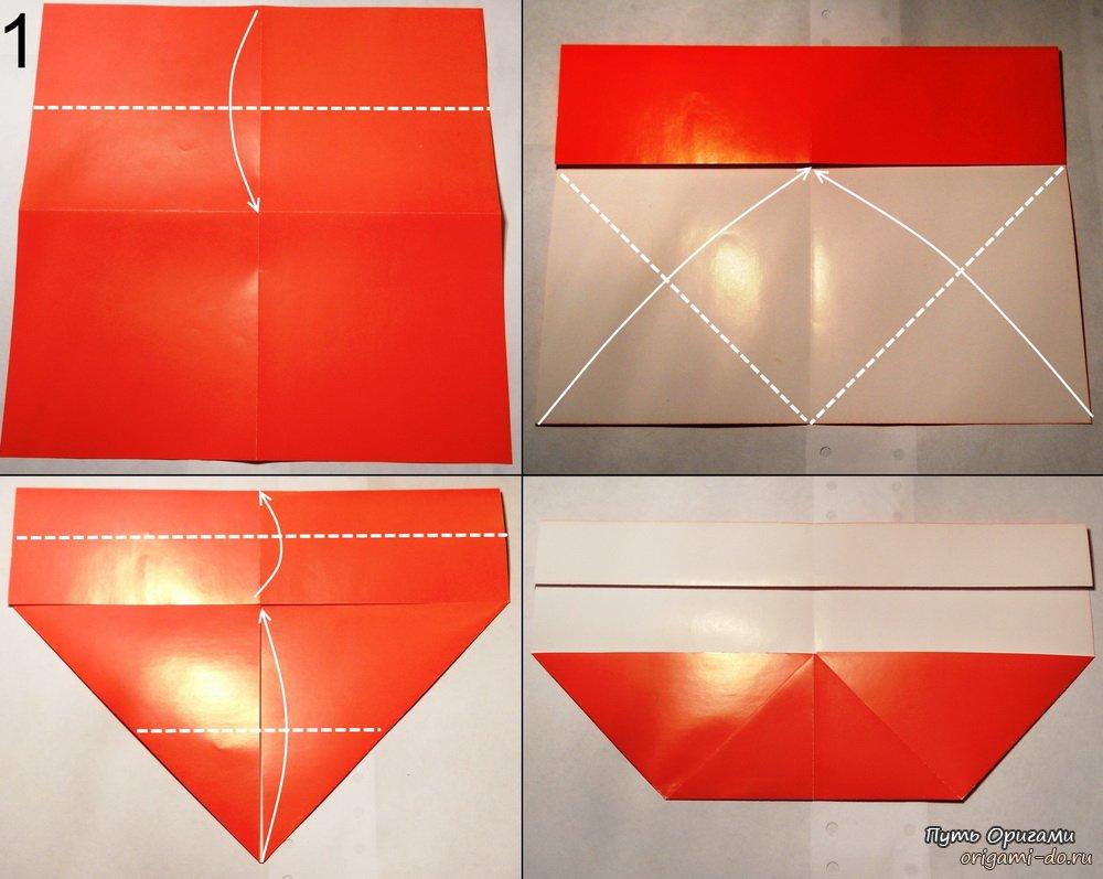 Схема конверта оригами 1.