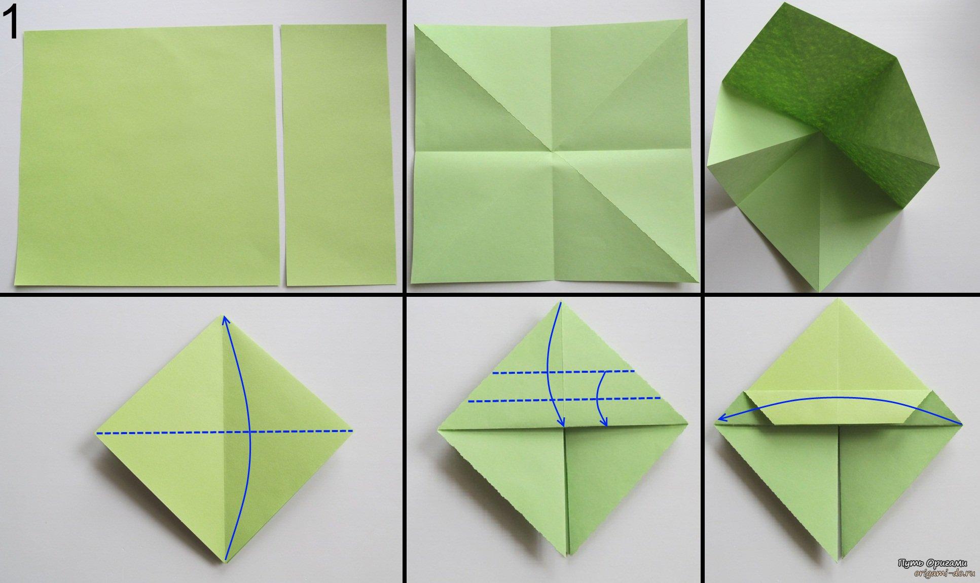 Как сделать корзину из бумаги оригами