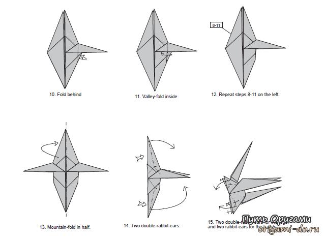Оригами дракон от Гилади