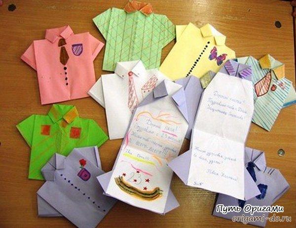 Оригинальные оригами подарки