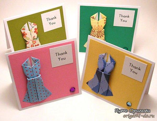 Любимым женщинам – оригами на