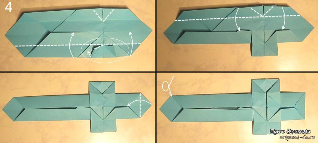 Как сделать из бумаги своими руками меч