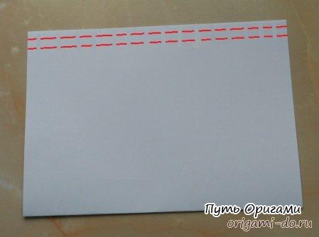 Для создания бумажной гармошки
