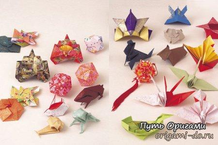 Философия оригами