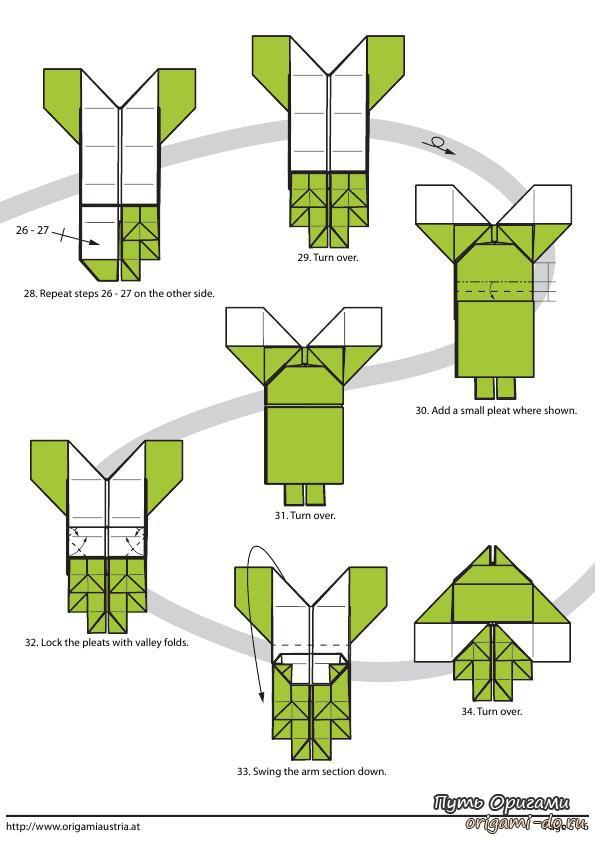 Машинка оригами из бумаги своими руками схемы поэтапно для детей 4