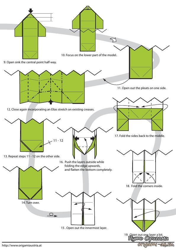 оригами на андроид