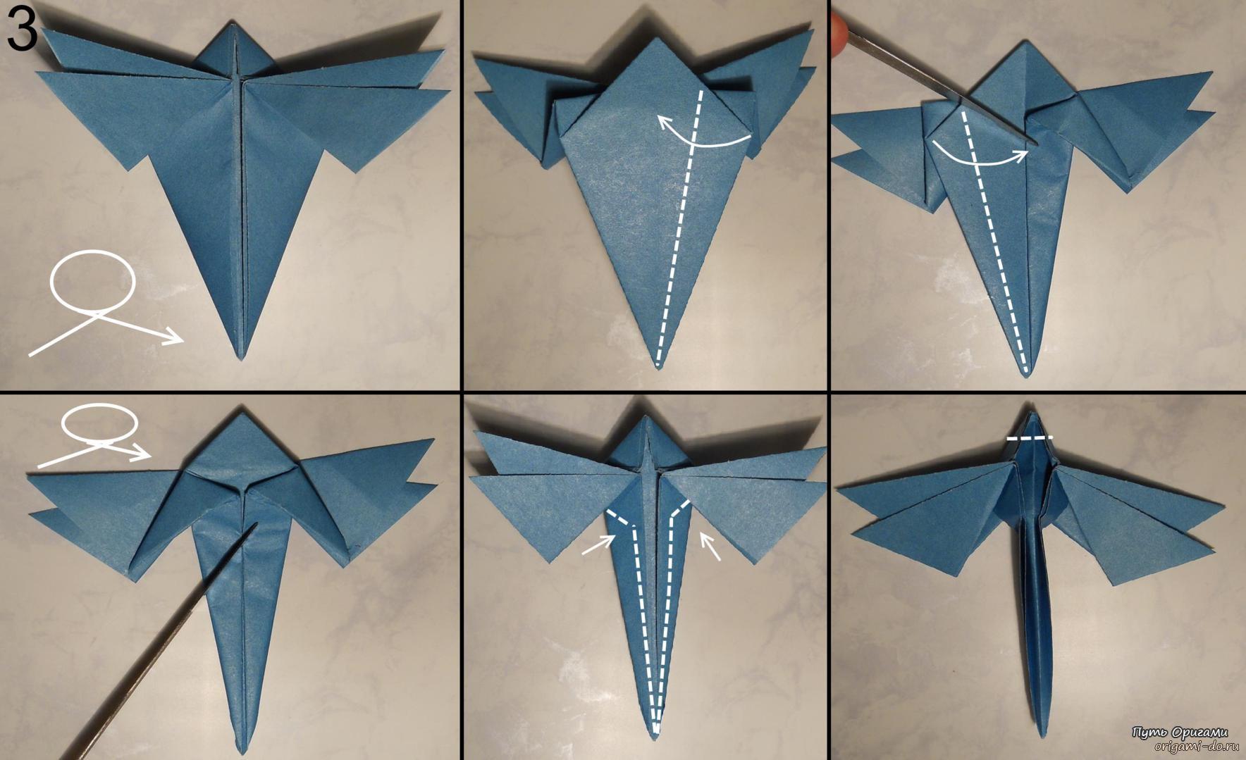 Оригами как сделать стрекозу из бумаги