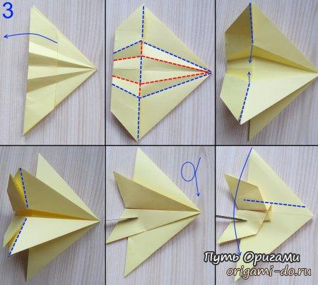 Как сделать самолет истребитель из бумаги 3 класс