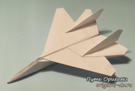 f15 в технике оригами