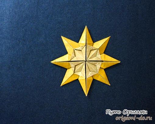 Красивая оригами звезда Doris