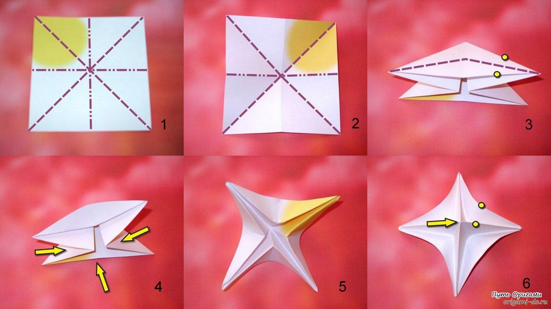 Оригами цветок простой цветок