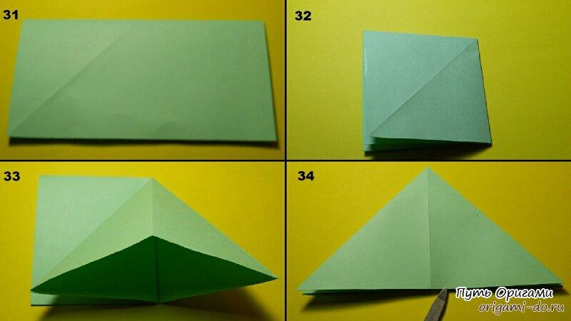 Поделки из оригами уголками