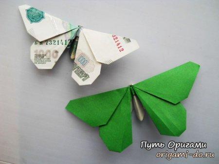 Манигами бабочка