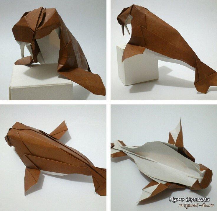 реалистичный морж оригами