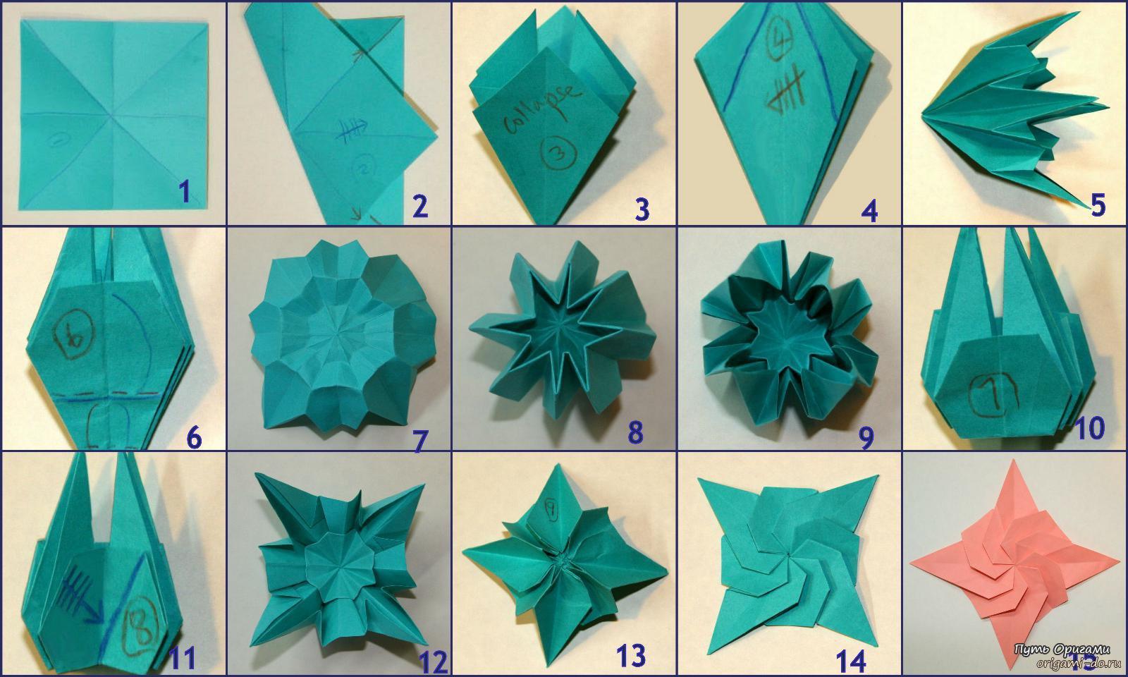 модульное оригами инструкция и фото