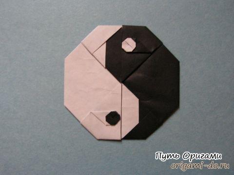 Инь-Янь в технике оригами
