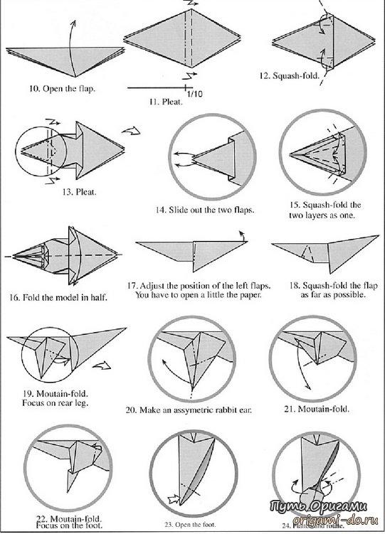 Бык оригами по схеме Стефана
