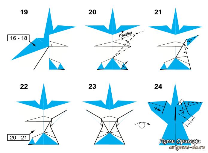 Оригами ангел по схеме Neal