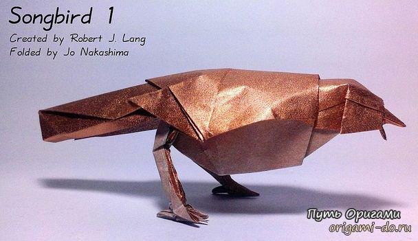 Певчая птица оригами от Robert