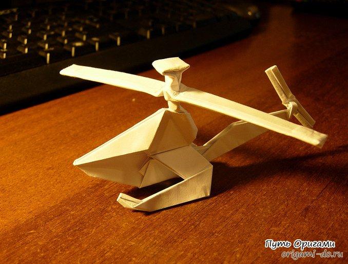 модель оригами вертолета.