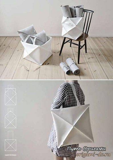 MEC Origami CarryOn Bag  Unisex