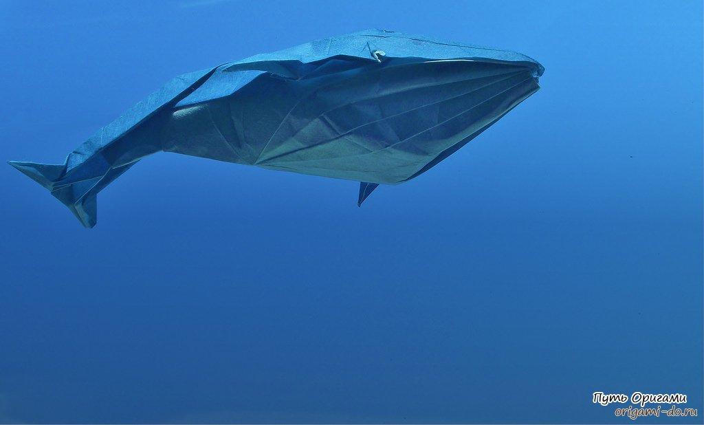 Схема оригами синего кита