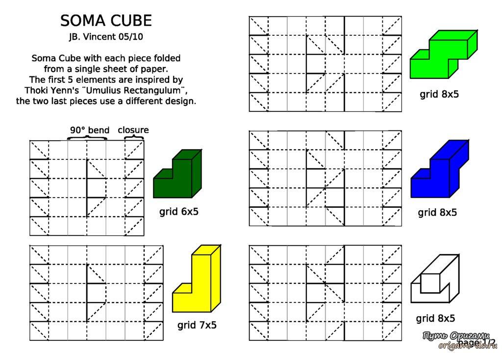 Схема сборки необычного куба