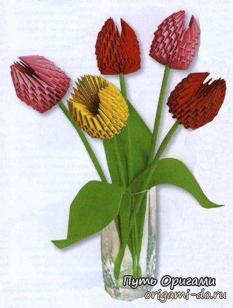 Тюльпаны из модулей