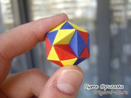 Оригами кубооктаэдр и оригами Butterfly ball